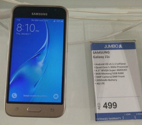 samsung-galaxy-j1-2016-official-01-570