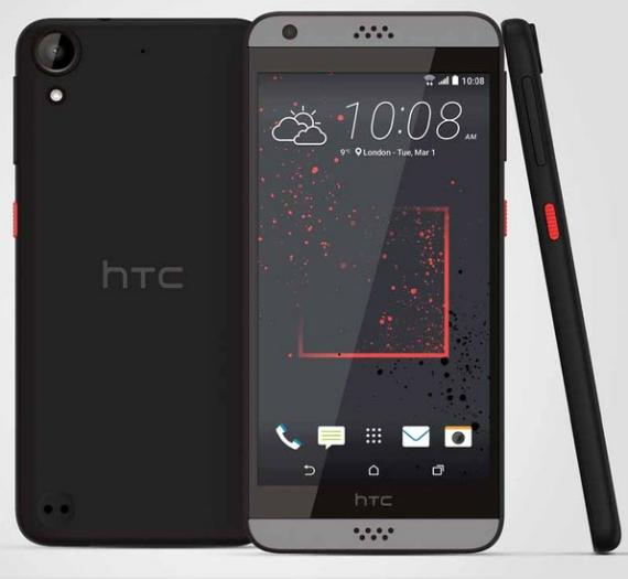 HTC-A16-renders-01-570