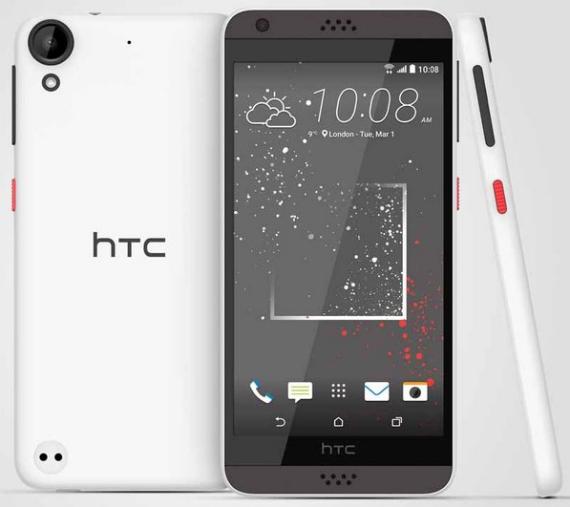 HTC-A16-renders-05-570