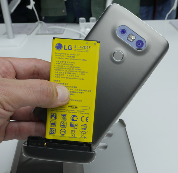 LG-G5-hands-on-MWC-2016-5