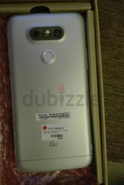 LG-G5-leak-01-570
