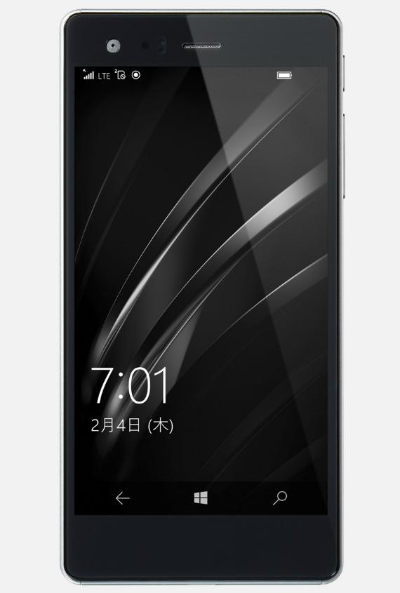 VAIO-Phone-Biz-03-570