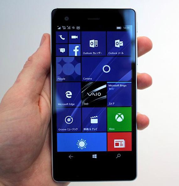 VAIO Phone Biz: Ξεκίνησε η διαθεσιμότητα και είναι πιο ακριβό [Ιαπωνία]