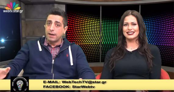 WebTechTV-2-7-1