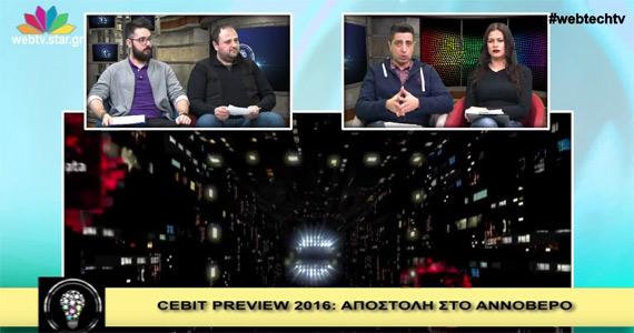 WebTechTV-2-7-3