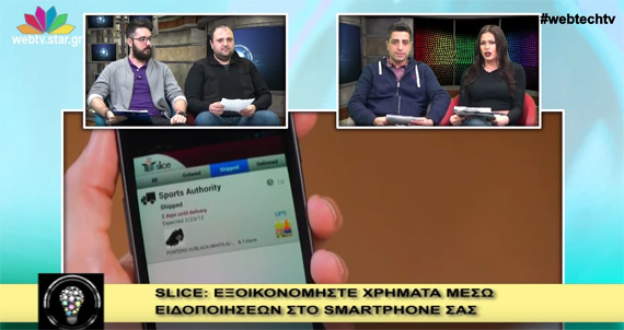WebTechTV-2-7-4