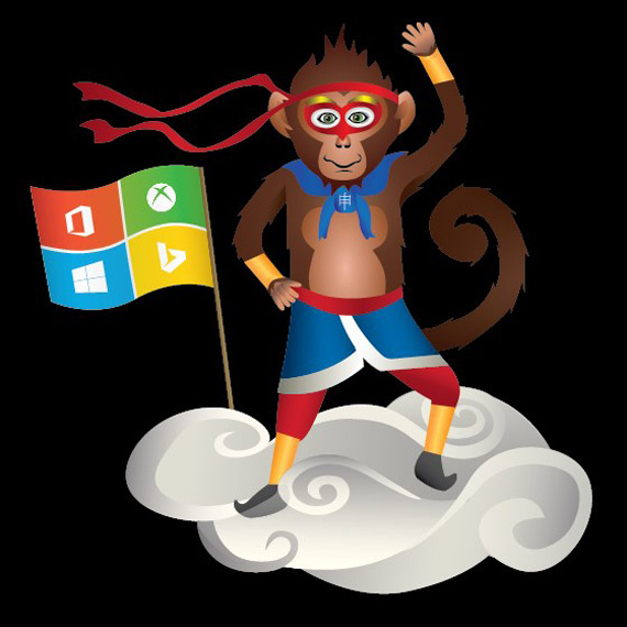 Windows Insider Ninjamonkey