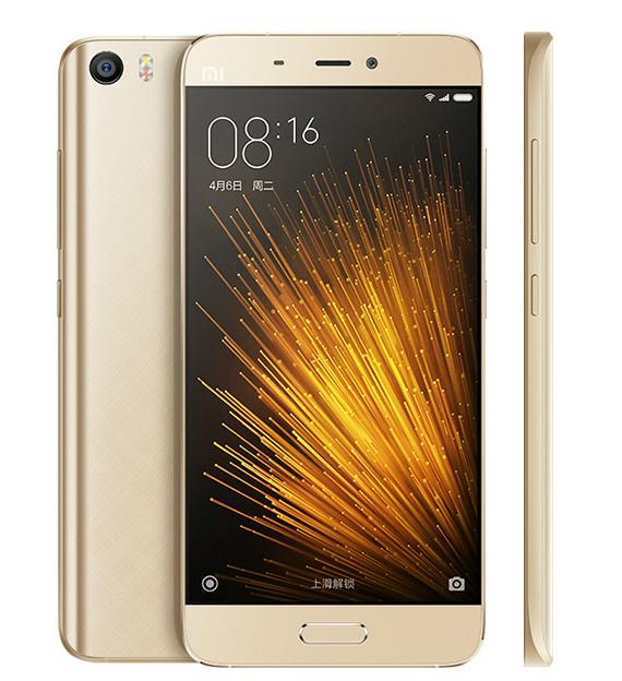 Xiaomi-Mi5-official-03-570