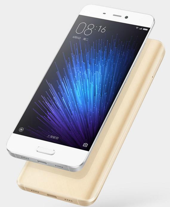 Xiaomi Mi 5s: Με αισθητήρες πίεσης και dual-camera στην πλάτη;