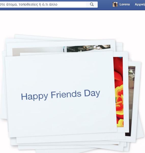 facebook-12-years-01-570