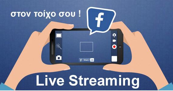 facebook-ive-570