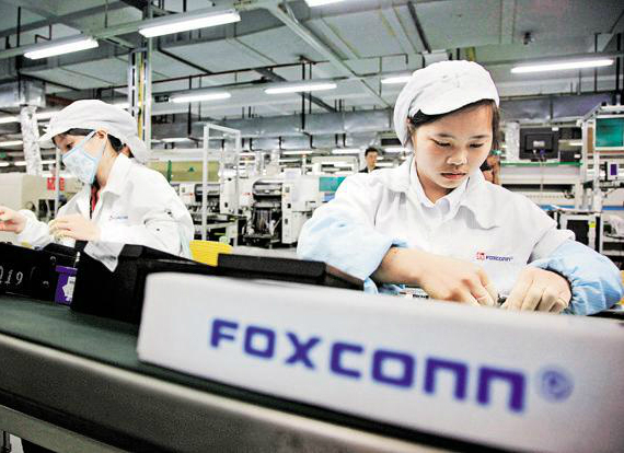 foxconn-logo-570