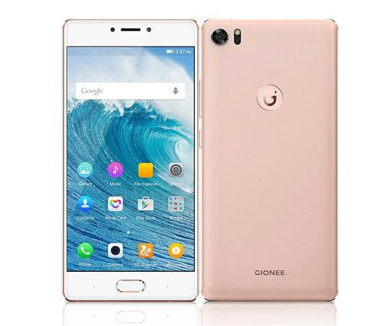 gionee-s8-official-02-570