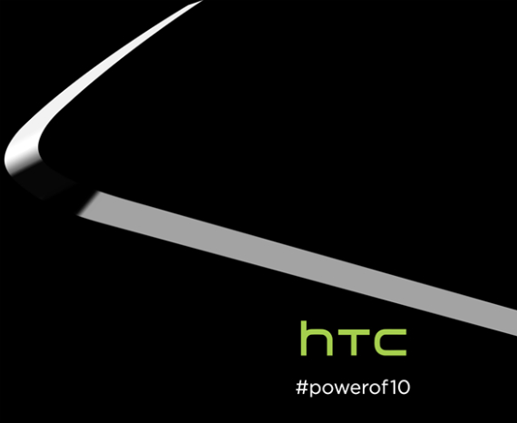 htc-one-m10-teaser-570