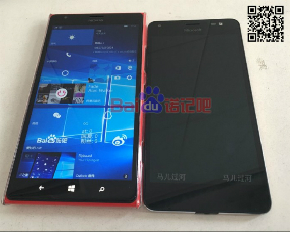 lumia-650-xl-leak-570