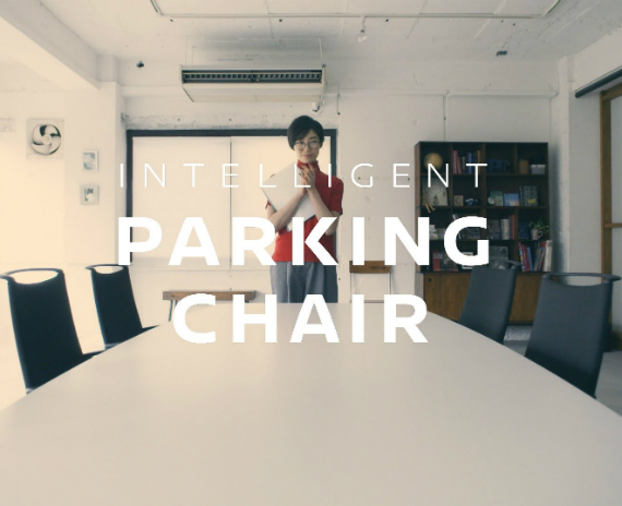 nissan-self-parking-chair-01-570