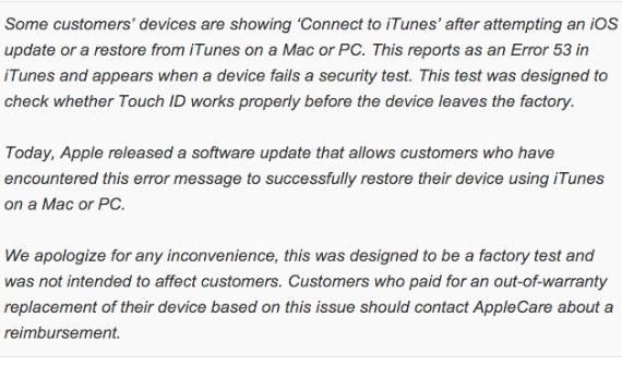update-error-53-570