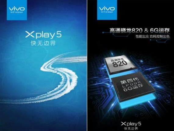 vivo-xplay-5-rteaser-01-570