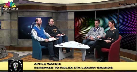 web techtv star 04-02-2016