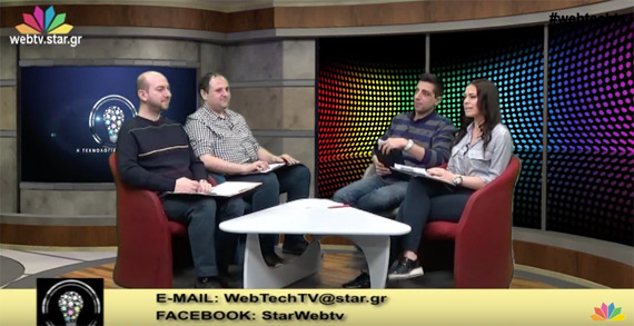 web techtv star 18 02 2016
