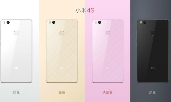 xiaomi-mi-4s-official-06-570