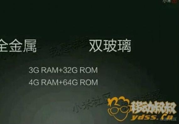 xiaomi-mi-5-leak-01-570
