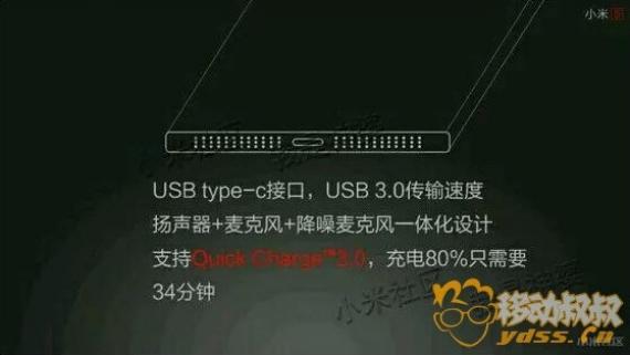 xiaomi-mi-5-leak-03-570