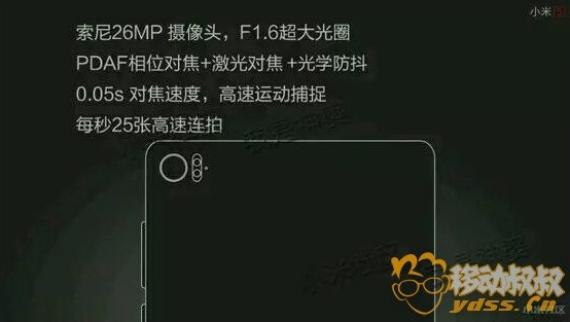 xiaomi-mi-5-leak-06-570