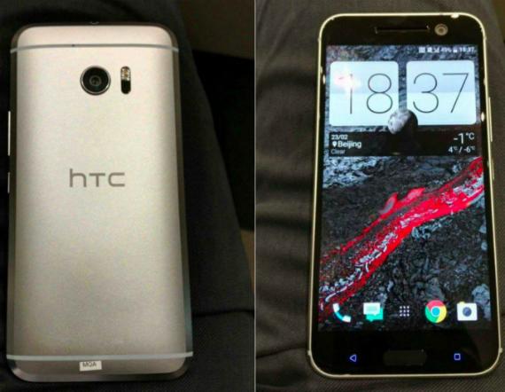 HTC-10-leak-570