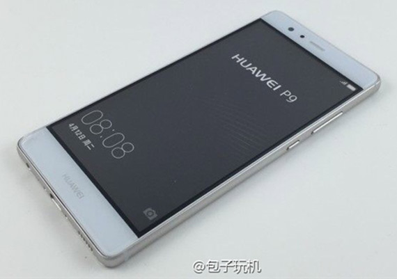 Huawei-P9-images-leaked-4
