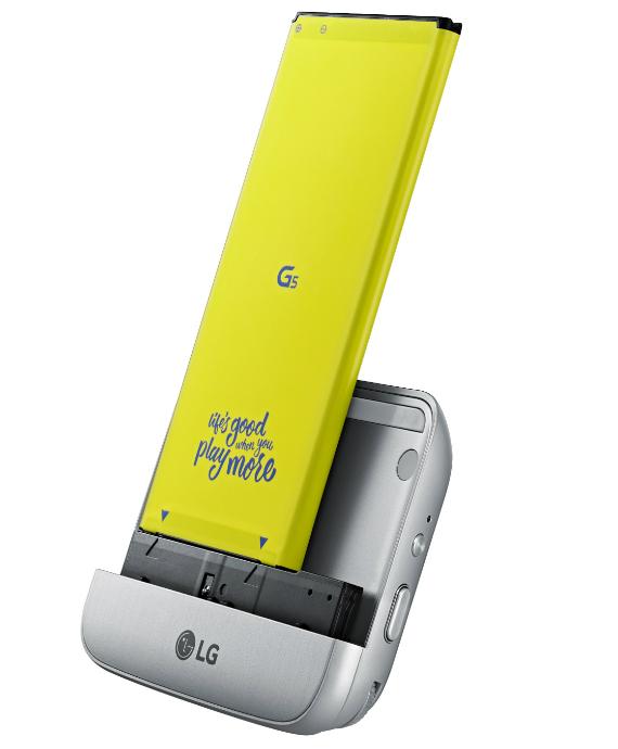 LG-G5-CAM-Plus-570