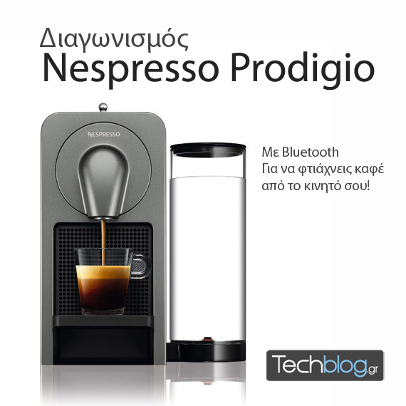 Nespresso Facebook Giveaway
