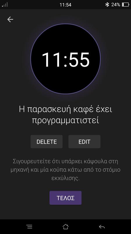 Nespresso Prodigio App screenshot