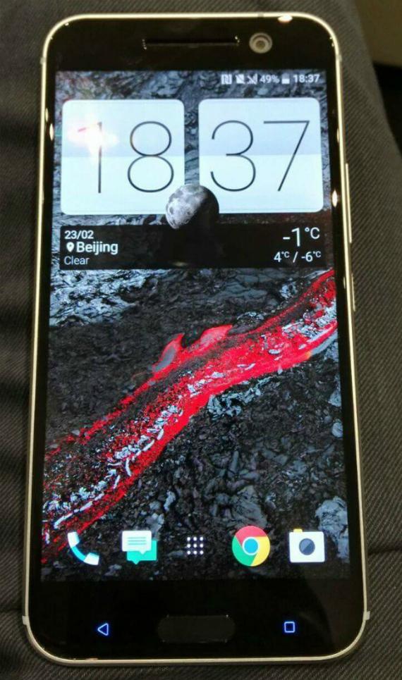 New-HTC-10-teaser-01-570