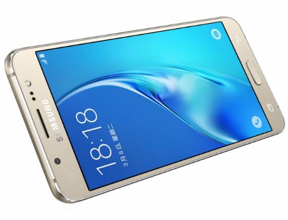Samsung-Galaxy-J5-2016-02-570
