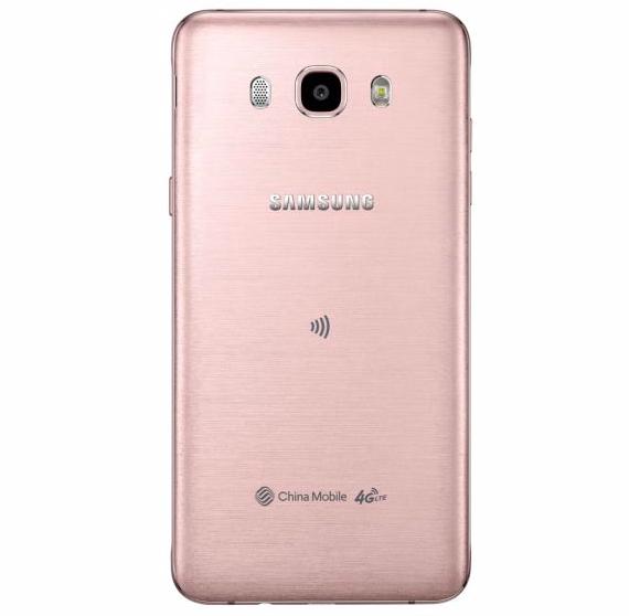 Samsung-Galaxy-J7-2016-05-570