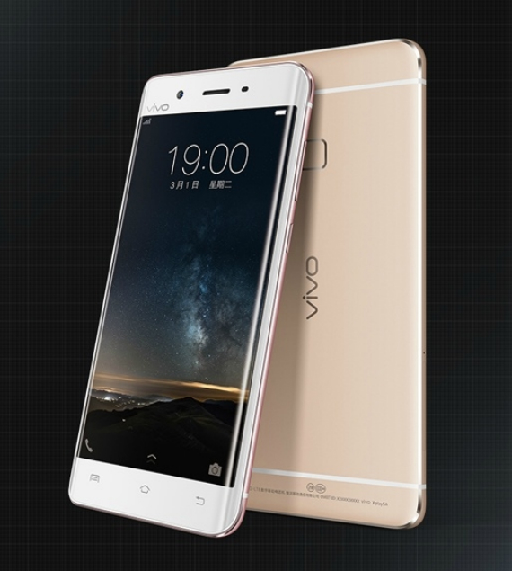 Vivo-Xplay-5-official-01-570