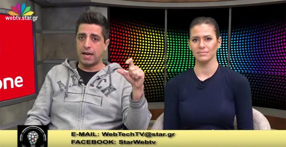 Web-Techtv-17-3-2016-1
