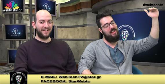 Web-Techtv-17-3-2016-2
