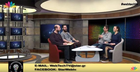 Web-Techtv-17-3-2016-4
