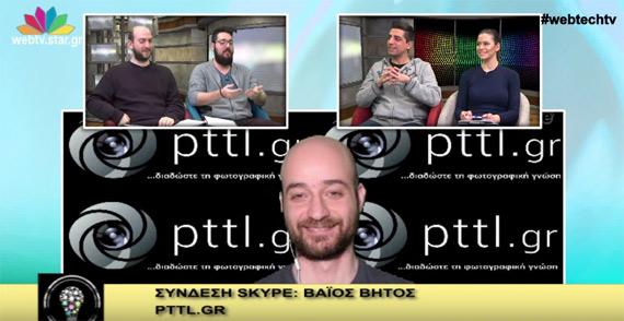 Web-Techtv-17-3-2016-5