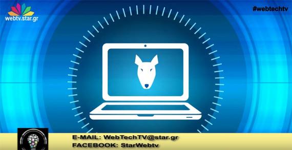 Web Techtv 17 3 2016