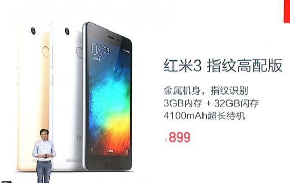 Xiaomi-REdmi-3-Pro-570