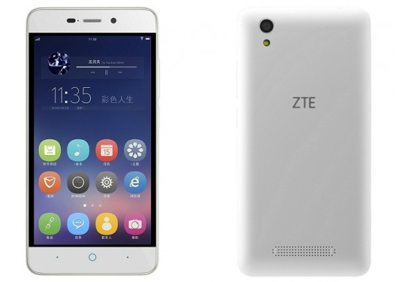 ZTE-Blade-D2-official-02-570