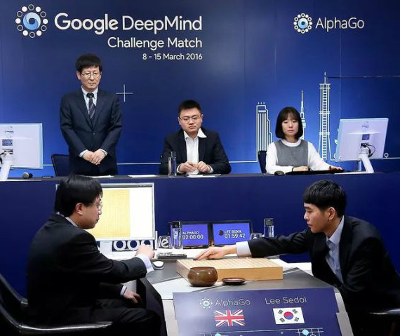 alphago-deepmind-01-570