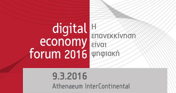 digital economy forum 2016 logo