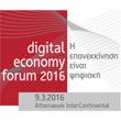 digital-economy-forum-2016-logo-110