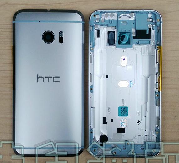 htc-10-leak-03-570