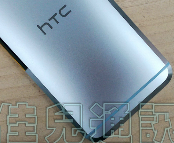htc-10-leak-12-570