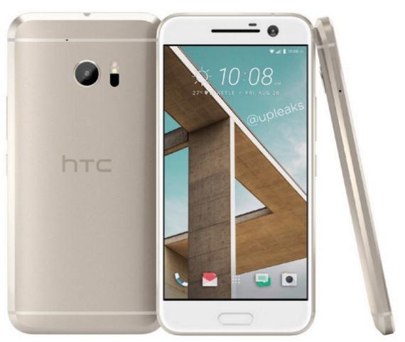 HTC 10: Δεύτερη έκδοση με Snapdragon 652 και τιμή 585 δολάρια;
